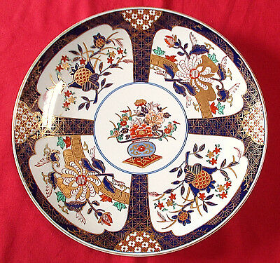 """Vintage Porcelain """"Gold Imari"""" Hand Painted Wall Charger / Plate 14.5"""""""