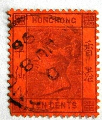 """Hong Kong Stamp 1800's QV 10c Lilac on Red """" cds Scarce used"""