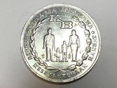 INDONESIA 1974 5. Rupiah coin uncirculated