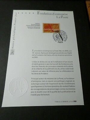 FRANCE 2006 NOTICE DOCUMENT FDC timbre 3934, FONDATION LA POSTE 1° JOUR