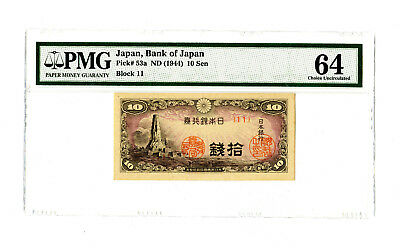 1944 ND BANK OF JAPAN 10 SEN PMG 64 EPQ PICK #53a BLOCK 11 BANKNOTE CHOICE UNC