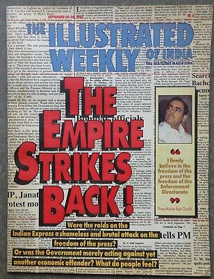 The Illustrated Weekly of India 20 Sep 1987 The Empire Strikes back!