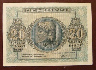 20 Apaxmai Greek Currency Note 1944