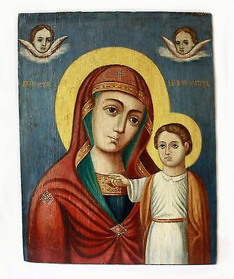 Antique 19th C Russian Hand Painted Wood Icon (Large 52 cm) Kazan Mother of God