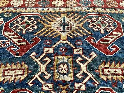 "Auth: 19th C Antique Caucasian Rug   Rare Early Collectible 39X55"" Beauty    NR"