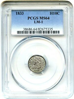 1833 H10c PCGS MS64 (LM-1) Popular Bust Half Dime - Early Half Dime
