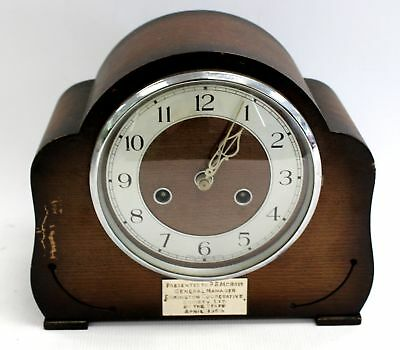 Vintage 1950s SMITHS Wooden Mantel Clock w/ Engraving & Working Chimes - L36