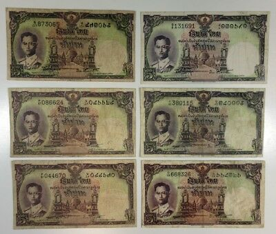 Thailand 5 Baht ND (1956) P-75 (6 pcs, Fine to About VF)