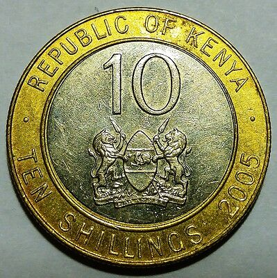 Rare 2005 Kenya 10 Shillings KM#35.1 About Uncirculated No Reserve!