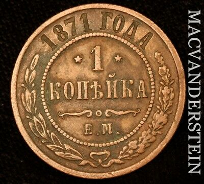 Russia: 1871 One Kopek - Rare!!  Better Date!!  No Reserve!!  #y424