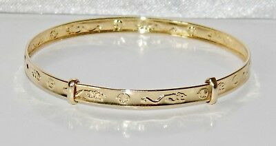 NEW Solid 9ct Gold Patterned Expanding Baby Bangle - UK Hallmarked