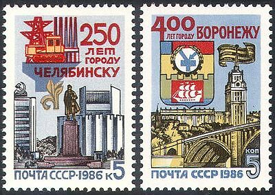 Russia 1986 Town Buildings/Bridge/Tower/Lenin/Tractor/Architecture 2v (n42201)