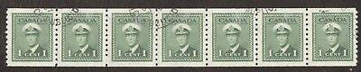 Stamps Canada # 263, 1¢, 1946, 1 strip 7 used coil stamps.