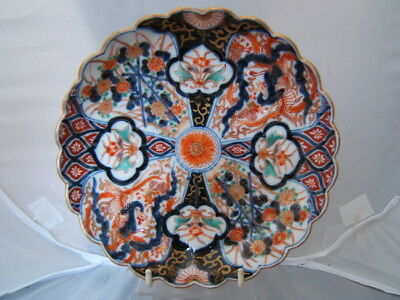 Japanese Koransha Imari foliate dish / plate Meiji period very finely painted
