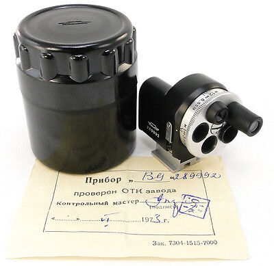 !!NEW! 1973! UNIVERSAL Russian TURRET VIEWFINDER 28mm-135 Leica Fed Zorki Contax