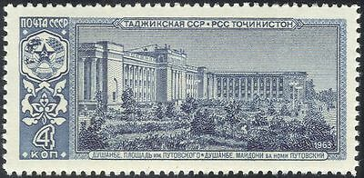 Russia 1963 Dushanbe/Buildings/Architecture/Heritage/History 1v (n44189)