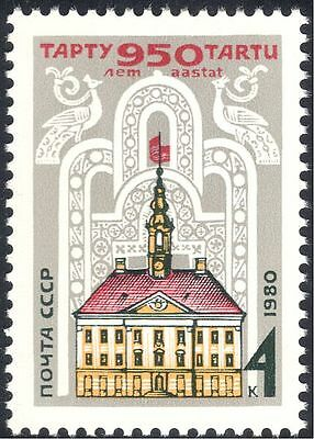 Russia 1980 Tartu 950th/Town Hall/Buildings/Architecture/Clock Tower 1v (n44462)