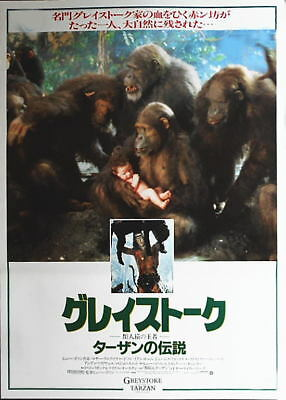 Greystoke :The Legend of Tarzan, Lord of * JP Original Movie Poster '84 16-33