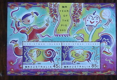 Christmas Island 1995 Year Of The Pig M/s - Mnh