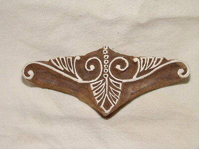 Sheesham Wood Indian Printing, Craft Block,  Handcarved In India, New And Unused