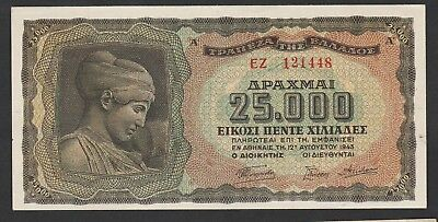 25000 Drachmes From Greece 1943 Unc