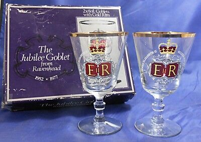 "Pair of QUEEN ELIZABETH SILVER JUBILEE 5½"" Enameled Goblets by Ravenhead"
