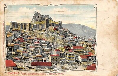 Tiflis Georgia Russian c1905 Postcard View Of Tbilisi Fortress