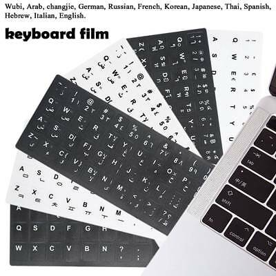 Universal White&Black Letter Keyboard Stickers More Language for PC /Laptops
