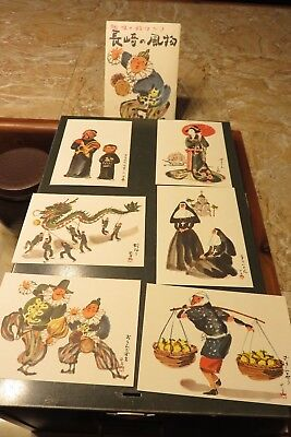 Set - Japanese Postcards Nuns, Church, Geisha, Farmer, Dragon Nagasaki Japan?