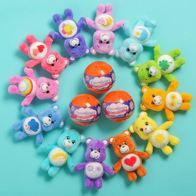 "CARE BEARS LITTLE SURPRISE! EXCLUSIVE LIMITED EDITION (4.5"" plush bear inside)"