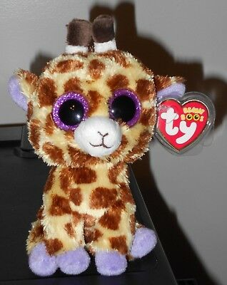 Ty Beanie Boos ~ SAFARI the 6