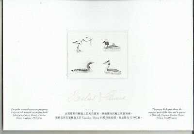 Sweden 2003 Waterbirds Black Print Slania-engraved Joint Issue with Hong Kong