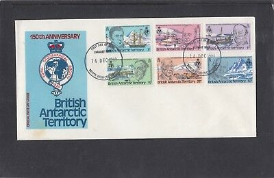 BAT 1980 Royal Geographical Society presidents ship mountain FDC Faraday pmk