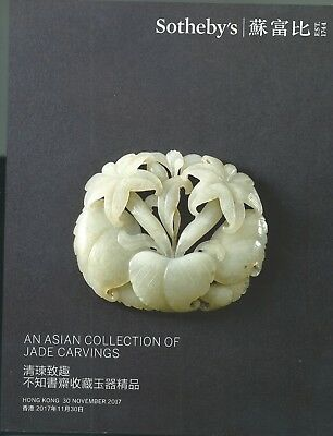 SOTHEBY'S HK CHINESE JADE CARVINGS Asian Collection Auction Catalog 2017