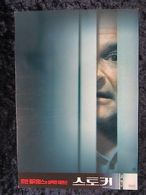 One Hour Photo lobby card # 7 -  Robin Williams