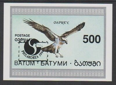 Batum (Georgia) - 1994, Osprey Bird of Prey Optd Philakorea sheet - MNH