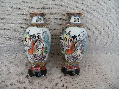 Pair Of Vintage Oriental Miniature Vases With Lovely Detailed Pictures Signed