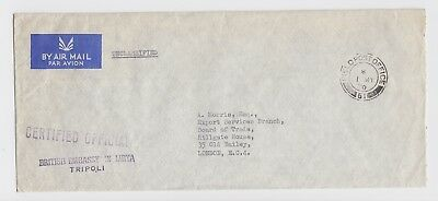 1970 FPO 61 British Embassy In Libya - Tripoli Official Air Mail Cover