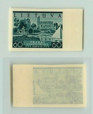 Lithuania 1940 SC 316 MNH imperf . f2677