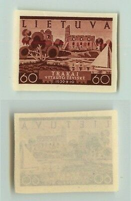 Lithuania 1940 SC 316 MNH imperf color proof . f2680