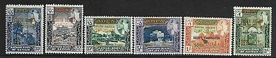 SOUTH ARABIA ADEN SEIYUN MERCURY Astronauts Overprint Group as Pictured MNH