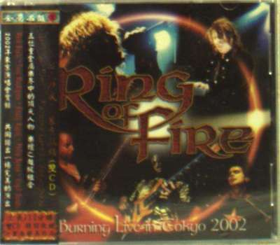 NEU CD Ring Of Fire - Burning Live In Tokyo 2 #G59579402