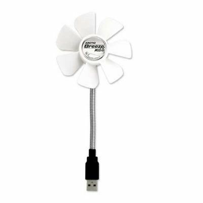 ARCTIC Breeze Mobile USB-Powered 92mm Portable Fan, Portable Cooling Solution
