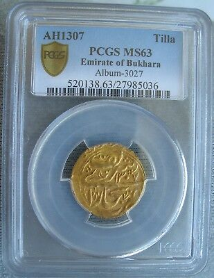 AH 1307 Emirate of Bukhara Gold Tilla PCGS MS-63