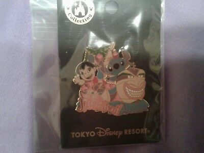 Disney TDL - Jubilation! - Lilo and Stitch float pin