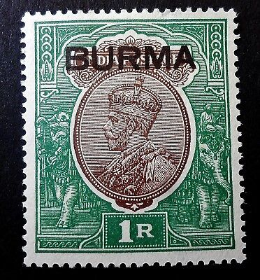 Burma KGV 1937 Indian One Rupee Overprinted BURMA M/Mint SG 13