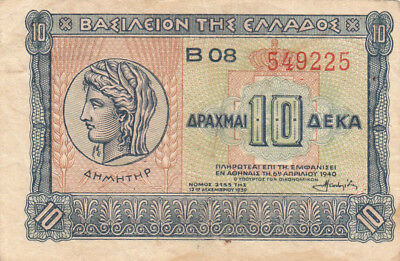 10 Drachmai Fine-Vf Banknote From  Greece 1940!pick-314!!!!