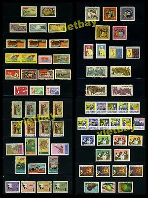 Vietnam NLF: Vietcong Complete Collection of 75 Mint Stamps, NGAI (VC03)