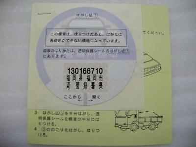 JDM Genuine Unused Parking Permit Decal Sticker Suzuki Toyota Honda Nissan GT-R