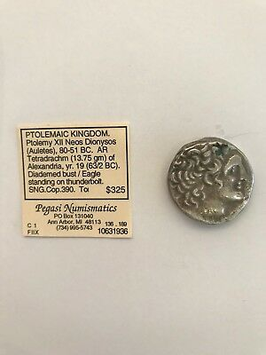 PTOLEMAIC KINGDOM. Ptolemy XII Neos Dionysos (Auletes), 80-51 BC NO RESERVE